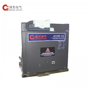 JCZR Combination of Vacuum Contactor and Fuse