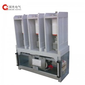 CKG4 high-voltage vacuum contactor