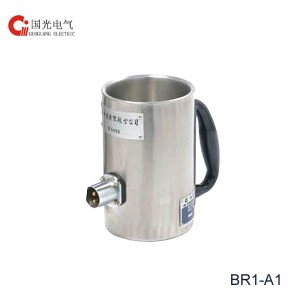 BR1-A1 Heating Cup