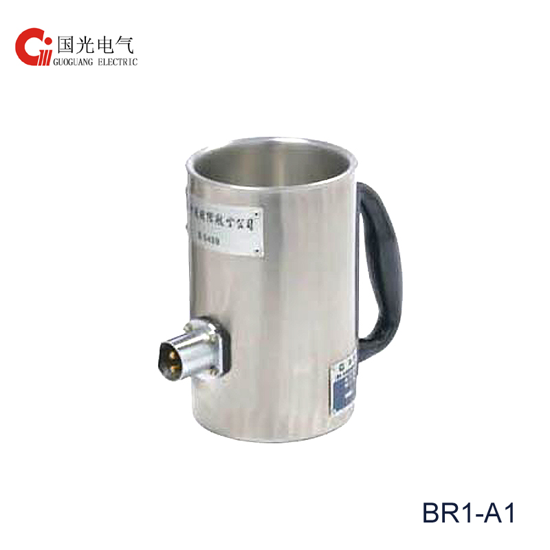 BR1-A1 Heating Cup Featured Image