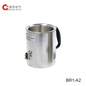 BR1-A2 Heating Cup