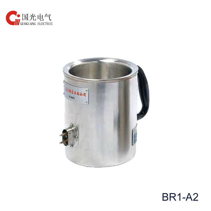 BR1-A2 Heating Cup Featured Image