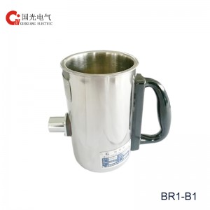 BR1-B1 Heating Cup