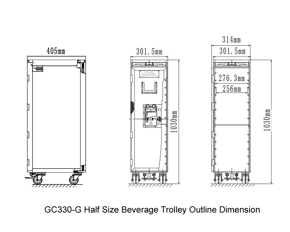 GC330-G Half size Meal Trolley with Dry-ice Tray Outline Dimension