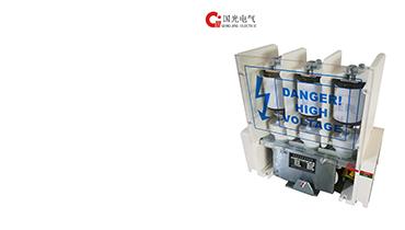 High-Voltage Vacuum Contactor
