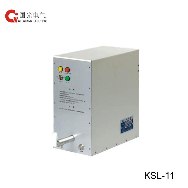 KSL-11 Water Boiler Featured Image