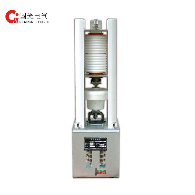 JCZ5-12(7.2)kV Single Pole High-voltage Vacuum Contactor